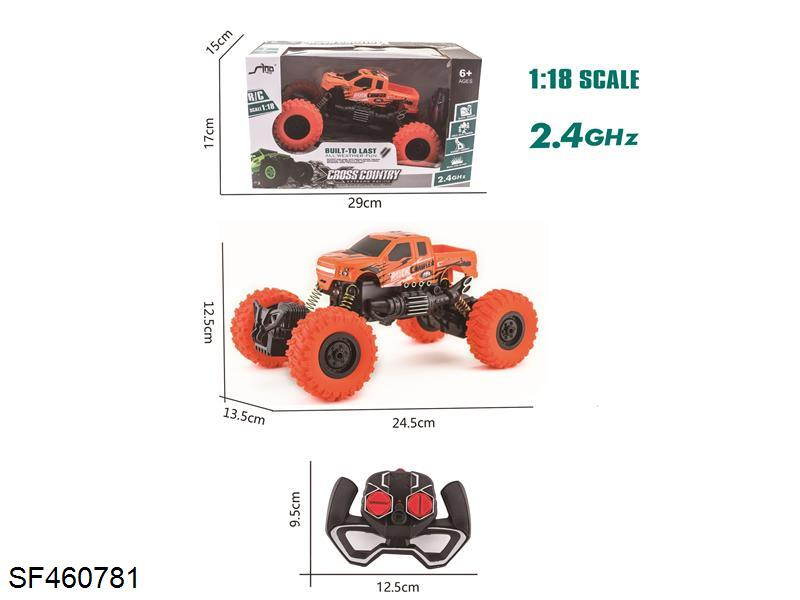 2.4GHz 1:18 cross-country light truck climbing vehicle