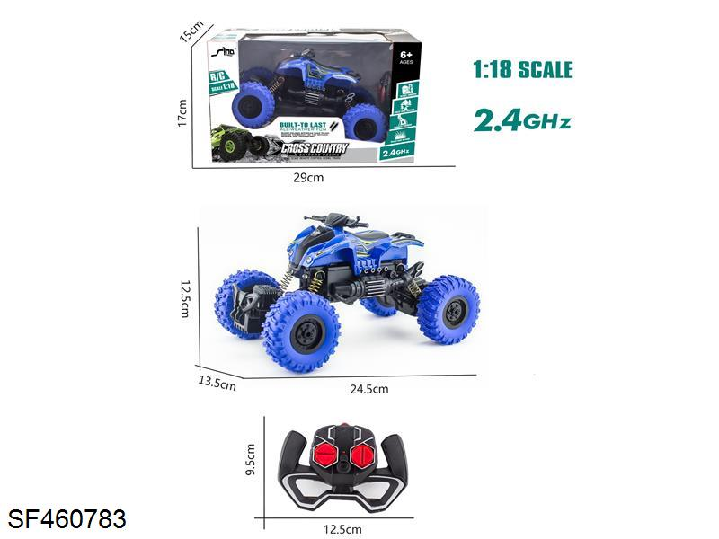 2.4GHz 1:18 four way light cross country motorcycle climbing police car