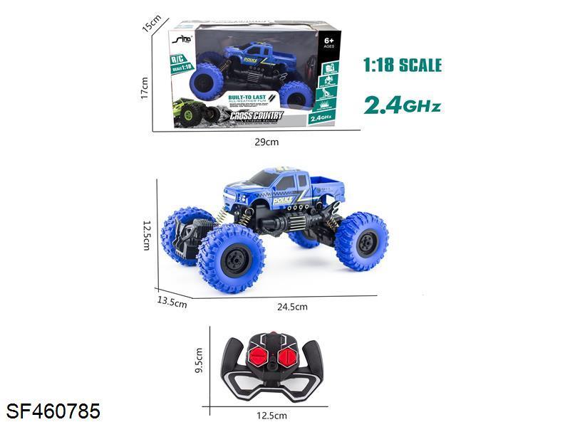 4GHz Jeep convertible light
